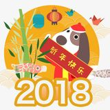 Chinese New Year Techno Nonstop Rmx By MingYong 11-1-2018