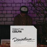 Подкаст #46: Coolpin