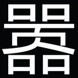 Hueman Episode #2 Shingo Nakamura