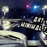 Boris Brejcha @ Art of Minimal Techno - Tripping On the Road. Mixed by RTTWLR