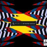サウダージ | Dj Borby Norton | Full Disc