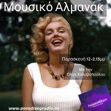 Αφιέρωμα στην Marilyn Monroe-ΜΟΥΣΙΚΟ ΑΛΜΑΝΑΚ