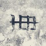Harakiri Breaks Brothers - FM Electronic fest 6,5
