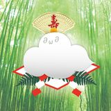 ☁のむこう  [∅g∂ω∂ -beyond the cloud mix-]