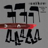 Depeche Mode: Scum (Increased) (Extended by PLANET OF VERSIONS)