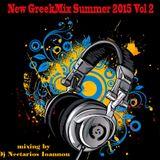 NEW GREEK MIX SUMMER 2015 VOL 2