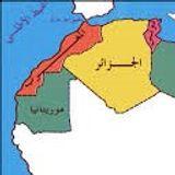 Al Maghribi Moussiqa