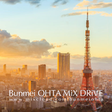 Japanese Alternatives 'Side-B' Mix (remastered) - Apr. 2019