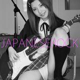 japanese rock mix
