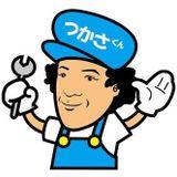 DJ TSUKASA2016.1.6mix