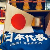 Tokyo ON #039: This is Japan