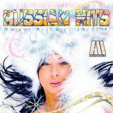 DJ Alex Mega - Russian Hits - 2017