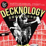 RDU Decknology 2016 Grand Final set: Curruptio