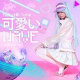Kelly Hill Tone - KAWAII WAVE - January 2018 Mix