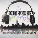 Sleepless Britain_002