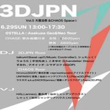 『3DJPN Vol.5』 Reproduction mix