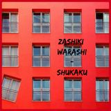 Zashiki - Warashi...Shukaku...by Paracelso Project