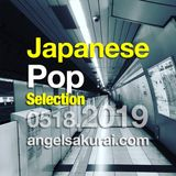 Japanese Pop Selection , 05182019, Angel in the Mix