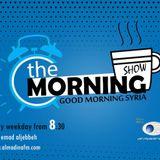 GOOD MORNING SYRIA WITH EMAD ALJEBBEH 24-7-2019