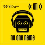 Robot Groove Radio Show 011 - No One Name (December 2017)