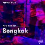TRUE BASS - PODCAST # 25 mixed by: BONGKOK [Special presentation mix]