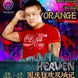 30 - DJ Orange (ShangHai) Remix @ HEAVEN NATIONAL HOLIDAY FIESTA
