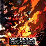 """""""Only hard breaks"""" Kuzovkin vs Hookah bar"""