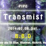 2014.02.08 Trance Party in PIPE (Mixed by Ricky10)