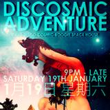 American Booze DJs / Discosmic Adventure (live at Lune, Shanghai - 19th January, 2013)
