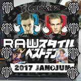 2017年上半期RawstyleTop10