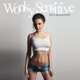 2014 Mixtape #33