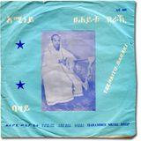 Prince Pauper's Ethio-Eritrean music show for Radio WWOZ, New Orleans, 21-04-2019