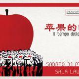 Il Brunch 27.03.18: Il tempo della mela, Marcantonio Pinizzotto