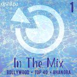 DJ SHILPA, IN THE MIX, 1