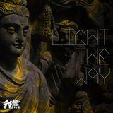 Covercast #8: Light The Way