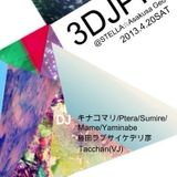 『3DJPN Vol.2』 Reproduction mix