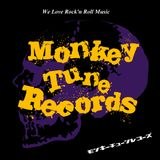 MONKEY TUNE RECORDS SELECTION vol,12 -COVER SONGS-