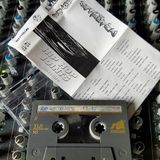 Hip Hop Joints 12-1997 Mixtape - DJ Friction