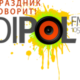 DIPOL PARTY on DIPOL FM (Russia) - [saturday 9pm-11pm]