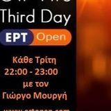 H Ertopen 106,7 γιορτάζει: Eπτά χρόνια μνημόνια, δυο χρόνια ΣΥΡΙΖΑ. Με σόδα και ψέματα. 29/1/2017