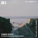 Sanpo Disco w/ Daisuke Kakimoto - 1st January 2017