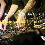Việt Mix - Buồn Của Anh  ❤ ♪ ♪tHiệN cÁ rÔ✈✈