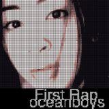 First Rap -First Love Rap Remix-