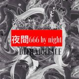 森の縁:TEOTW///DEER VIOLENCE:夜間666 by night 001
