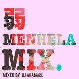 弱メンヘラMIX ( J-POP )