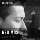 Vykhod Sily Podcast - Neo MDS Guest Mix