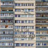Rap Is Cool Mixtape #43