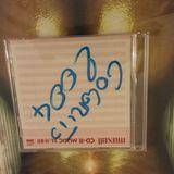 Live 2004 dj set Paco Vinyl-I REMEMBER HOUSE