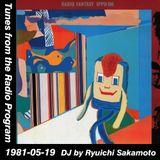 Tunes from the Radio Program, DJ by Ryuichi Sakamoto, 1981-05-19 (2014 Compile)
