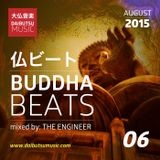Buddha Beats-Episode 06